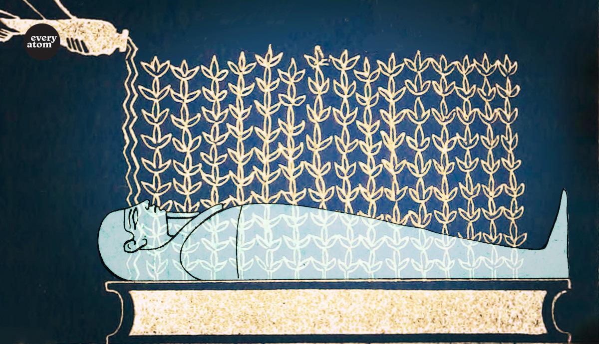 An Egyptian sarcophagus