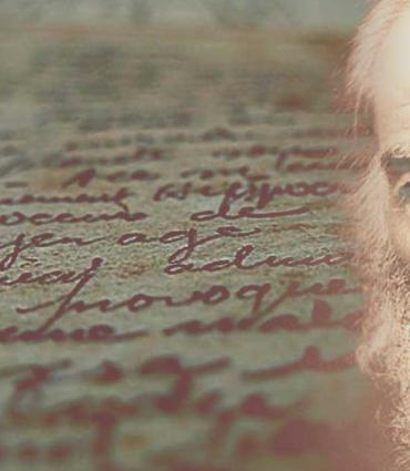 Whitman foregrounded on a scroll of cursive